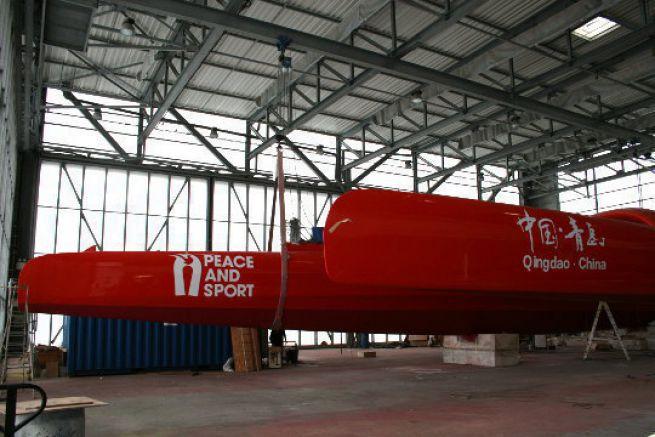 Qingdao China at Marsaudon Composites