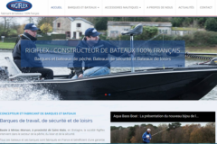 New Rigiflex website