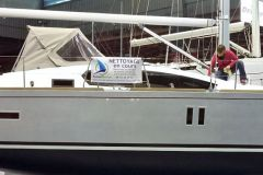 Cleaning by Kerboat on the Nautic
